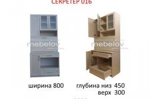 Секретер 016 - Мебельная фабрика «МЕБЕЛов»