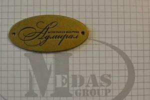 Шильдик (логотип) LOGO 10 - Оптовый поставщик комплектующих «MEDAS»