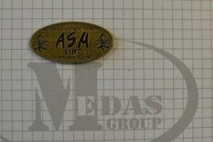Шильдик (логотип) LOGO 18 - Оптовый поставщик комплектующих «MEDAS»