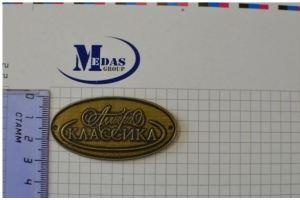 Шильдик (логотип) LOGO 05 - Оптовый поставщик комплектующих «MEDAS»
