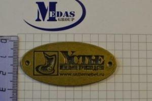 Шильдик (логотип) LOGO 20 - Оптовый поставщик комплектующих «MEDAS»
