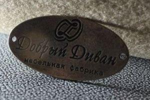 Шильдик металлический - Оптовый поставщик комплектующих «Мебельный Декор»
