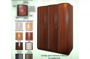 Шкаф 3х-дверный - Мебельная фабрика «КрайМебель-Краснодар»