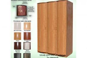 Шкаф 3х-дверный объемные фасады - Мебельная фабрика «КрайМебель-Краснодар»
