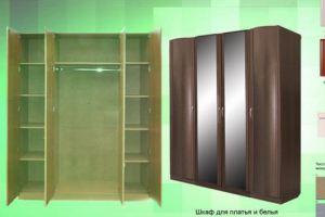 Шкаф 4-х дверный для платья и белья с зеркалами - Мебельная фабрика «КрайМебель-Краснодар»