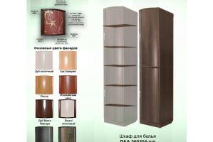 Шкаф для белья - Мебельная фабрика «КрайМебель-Краснодар»