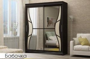 Шкаф двустворчатый Бабочка 1,5м - Мебельная фабрика «Мебель Даром»