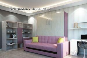 Шкаф-трансформер Вертикаль 1 с диваном - Мебельная фабрика «ГЕЛИОН»