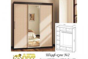 Шкаф-купе 2 - Мебельная фабрика «Лев Мебель»