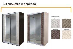 Шкаф-купе Алеф экокожа и зеркало - Мебельная фабрика «ДОСТО»