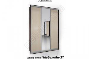 Шкаф-купе Мебелайн 2z - Мебельная фабрика «МебелеФ»