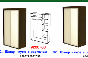 Шкаф-купе Неаполь - Мебельная фабрика «Олимп»