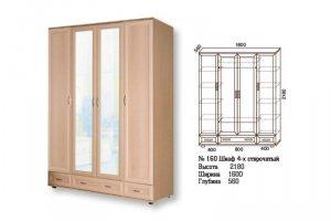 Шкаф многоцелевой №160 - Мебельная фабрика «Мебель Корпус»