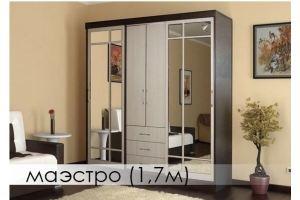 Шкаф распашной Маэстро - Мебельная фабрика «Мебель Даром»