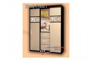 Шкаф Стиль 1 - Мебельная фабрика «Мебельный стиль»