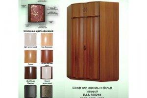 Шкаф угловой объемные фасады - Мебельная фабрика «КрайМебель»
