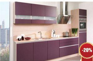 Современная кухня Lavanda - Мебельная фабрика «Курдяшев-мебель»