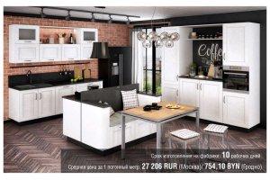 Современная кухня Split - Мебельная фабрика «Alva Line»