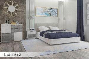Спальня Дельта 2 - Мебельная фабрика «Мебель Даром»