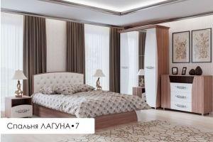 Спальня Лагуна-7 - Мебельная фабрика «Северная Двина»