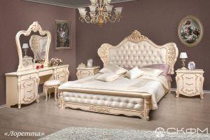 спальня Лоретта - Мебельная фабрика «Северо-Кавказская фабрика мебели»