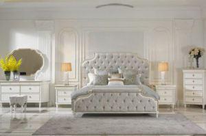 СПАЛЬНЯ MARQUISE - Импортёр мебели «AP home»