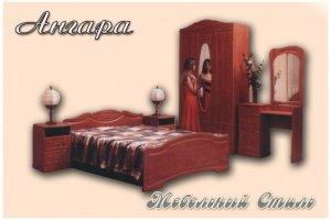 Спальня МДФ Ангара - Мебельная фабрика «Мебельный стиль»