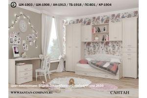 Спальня молодежная Эйми 2 - Мебельная фабрика «Сантан»