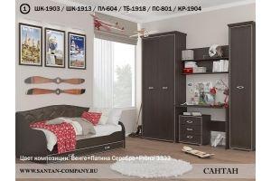 Спальня молодежная Эйми - Мебельная фабрика «Сантан»