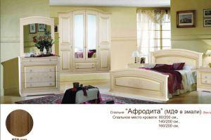 Спальный гарнитур Афродита - Мебельная фабрика «Алина-мебель»