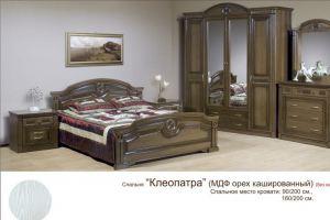 Спальный гарнитур Клеопатра - Мебельная фабрика «Алина-мебель»