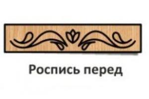 Спинка кровати Роспись - Оптовый поставщик комплектующих «Элит & Ко»