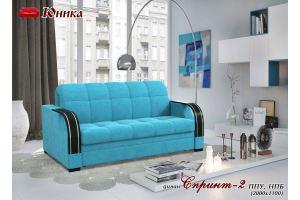 Диван Спринт 2 - Мебельная фабрика «МК Юника»
