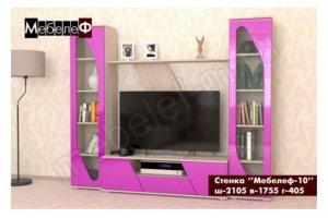 Стенка для гостиной Мебелеф-10 - Мебельная фабрика «МебелеФ»