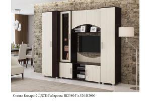Стенка в гостиную Квадро 2 - Мебельная фабрика «КБ-Мебель»