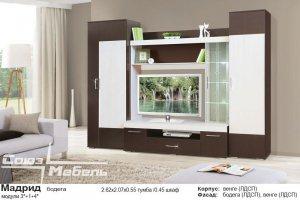 Стенка в гостиную Мадрид - Мебельная фабрика «Союз-мебель»