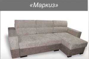 Стильный диван с оттоманкой Маркиз - Мебельная фабрика «МФ МАРКИЗА»