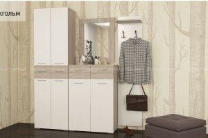 Маленькая прихожая Стокгольм - Мебельная фабрика «Мебель Поволжья»