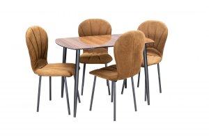 Стол 53 А и Стул Ракушка - Мебельная фабрика «ВиТа-мебель»