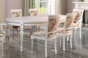 Стол белый Алекс ТН - Мебельная фабрика «Авангард»