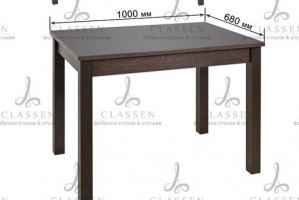 Стол Buoni раздвижной - Мебельная фабрика «Classen»