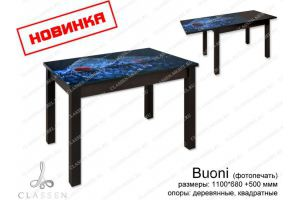 Стол Buoni с фотопечатью - Мебельная фабрика «Classen»
