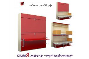 Стол-двухъярусная откидная кровать Аделия NEW - Мебельная фабрика «МебельГрад (мебель трансформер)»