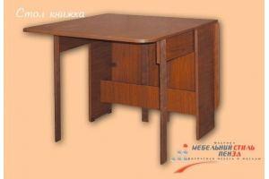 Стол-книжка - Мебельная фабрика «Мебельный стиль»