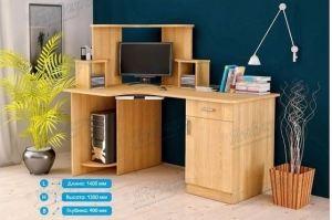 Стол компьютерный СК-2 - Мебельная фабрика «Январь»