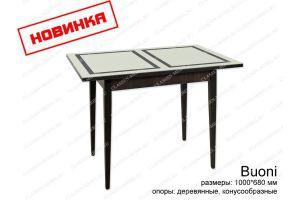 Стол обеденный Buoni  - Мебельная фабрика «Classen»