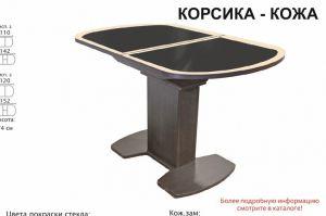 Стол обеденный Корсика кожа - Мебельная фабрика «Аврора»