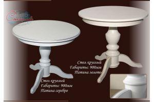 Стол обеденный круглый с патиной - Мебельная фабрика «Евростиль», г. Ульяновск