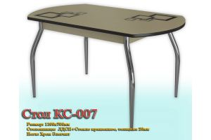 Стол обеденный КС 007 - Мебельная фабрика «Рамзес»