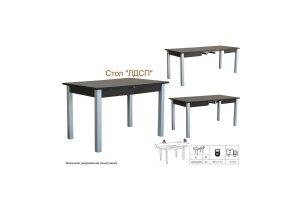 Стол обеденный ЛДСП - Мебельная фабрика «Алина-мебель»